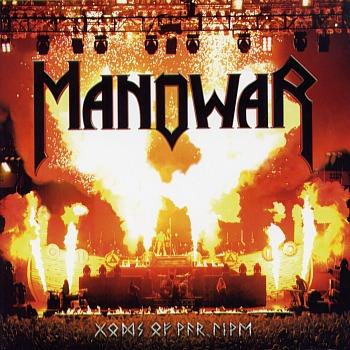 war movie 2007